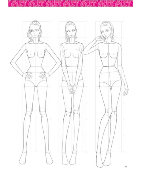 《时装画表现技法 人体动态全解析》(高村是州)