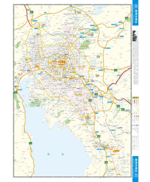 2015公路地图系列:云南省公路网地图集