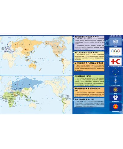 《世界地图(国旗版 2015新修订)》【摘要