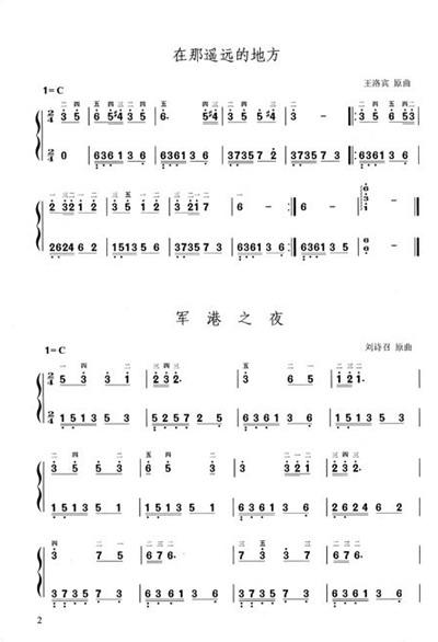 32.单簧管波尔卡