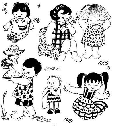 欢乐中国梦手抄报_第4页_小学生手抄报; 图片