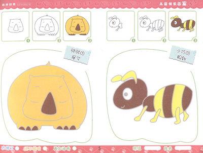 《小笨熊动漫·儿童快乐画室:分步学画(森林动物)》