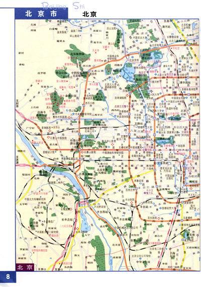 《司机行车指南地图册》【摘要