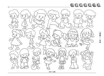 《超级图典:儿童简笔画10000例》(王森海)【摘要