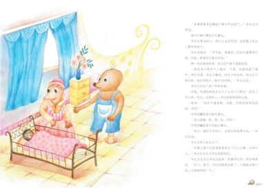 木偶的森林读后感分享展示