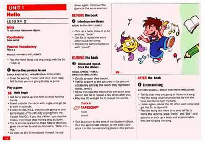 英语:教师用书1(幼儿园小班适用)