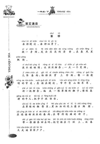 小班音乐小青蛙躲猫猫简谱