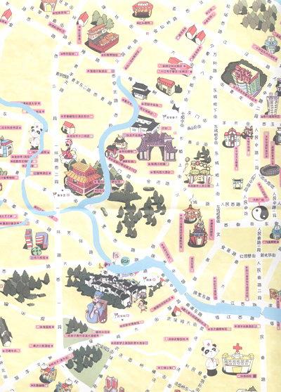 《手绘中国:手绘成都(最新超值版)》(《手绘