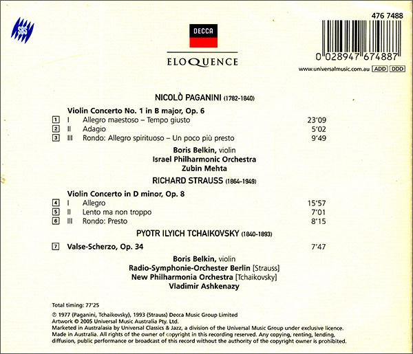 帕格尼尼,斯特劳斯:小提琴协奏曲(cd)