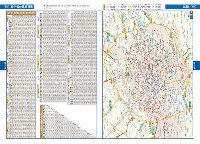 山西晋城地图全图