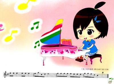 幼儿钢琴入门(1)