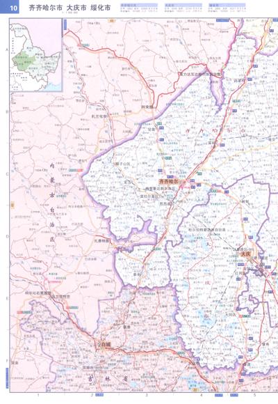 图系列地图册:黑
