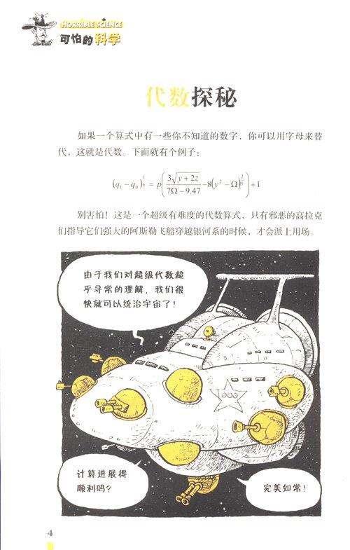 {任我行经典台词}.