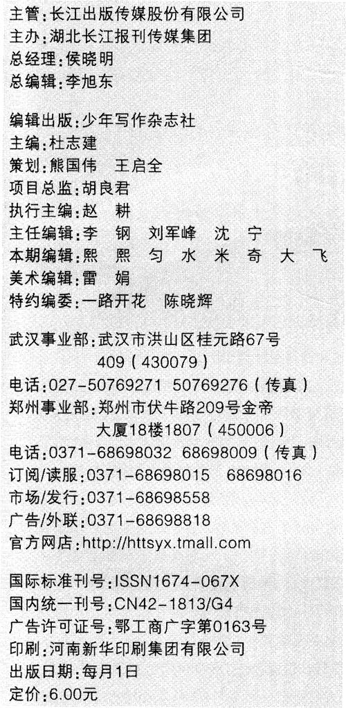 中国曲谱网 化蝶