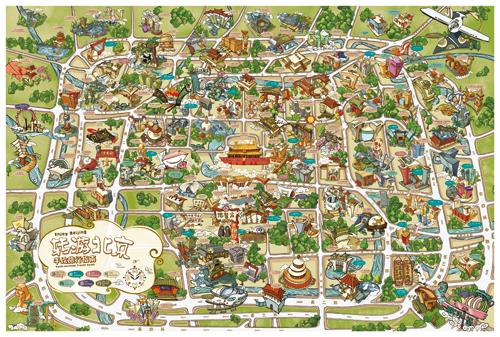 京东独家赠品:手绘北京旅游图