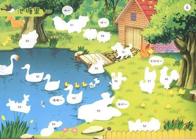 秋天田野唯美的手绘插图