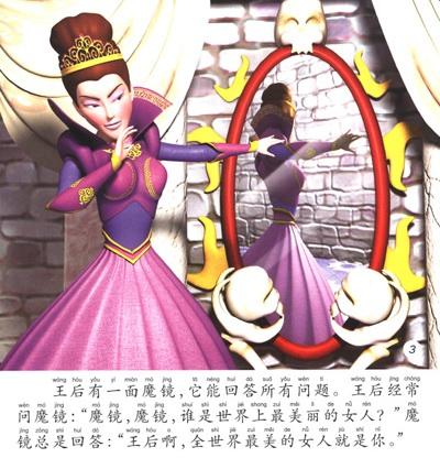 童话粉色公主手绘插画