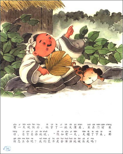 韩国手绘插画女孩诗意