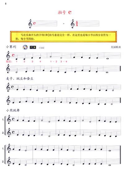 """""""自新大陆""""交响曲的"""