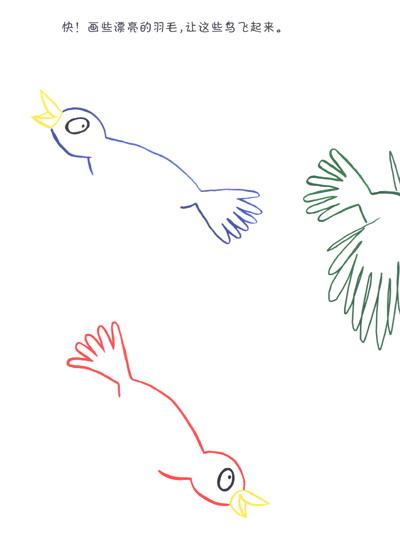 英国经典儿童艺术创想丛书:创意线描画