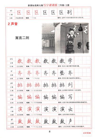 春节怎么造句图片
