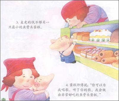 幼儿园小动物窗花剪法步骤
