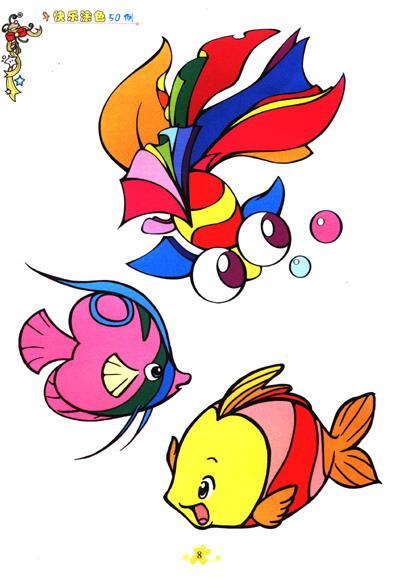 《小神笔儿童学画涂色乐园·快乐涂色50例:可爱动物