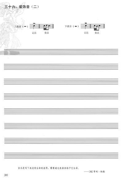 6 7 1(Do Re Mi Fa Sol La Ti Do)的音!   这种唱名法的优点是很适合迅