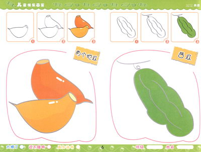 纸张蔬菜手工制作