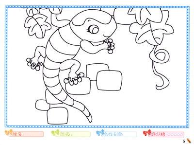目录设计儿童画
