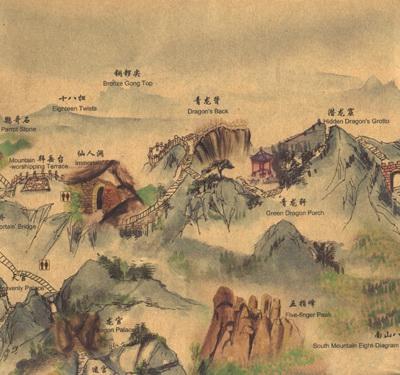 《中国手绘旅游地图:天柱山》【摘要