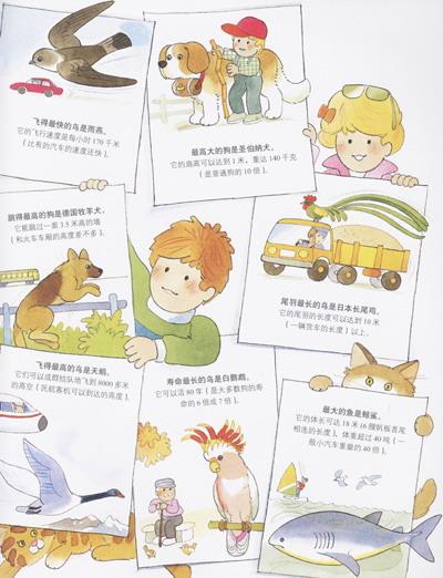 与小动物说话 动物也有语言吗? 狗怎么表达自己的意思?
