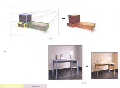 系列规划教材:手绘效果图