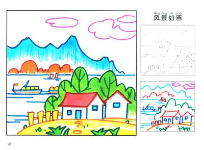 儿童线描风景画