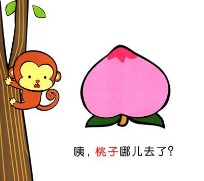 纸折菠萝孔雀尾巴步骤图片