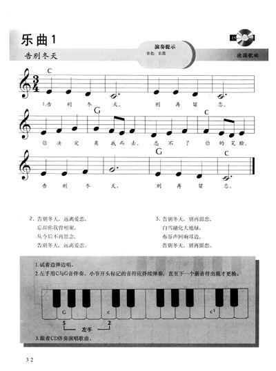 谱号:与高音谱号和