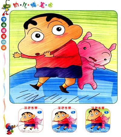 《幼儿蜡笔画:卡通人物》(宁远)【摘要