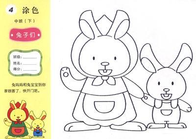 《幼儿园手工课:幼儿手工(中班下)》【摘要