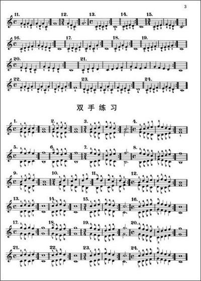 拜厄钢琴基础教程(教学版)报价图片
