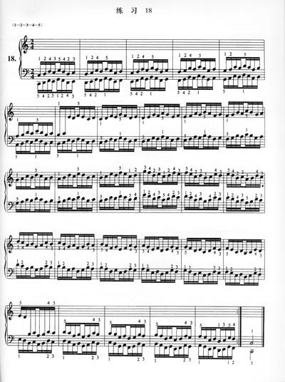 哈农钢琴练指法(典藏版)(附谱夹1个)图片