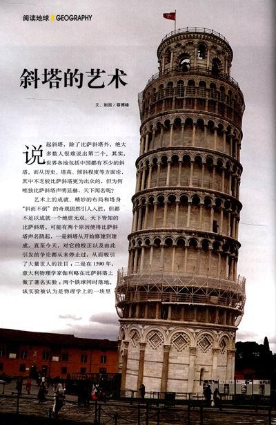 热门推荐 目录 特写 中国行政区划的历史嬗变 中国历史上行政区划