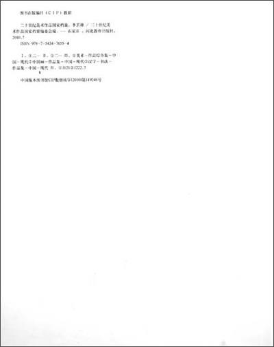 ppt 背景 背景图片 边框 模板 设计 相框 400_505 竖版 竖屏