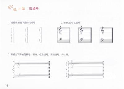 音符g(低音谱)