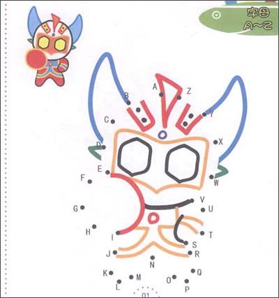 动漫 卡通 漫画 设计 矢量 矢量图 素材 头像 400_427