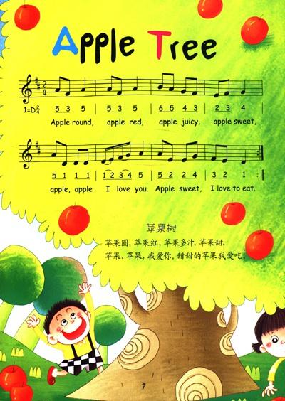 网罗中外经典儿童英文歌曲