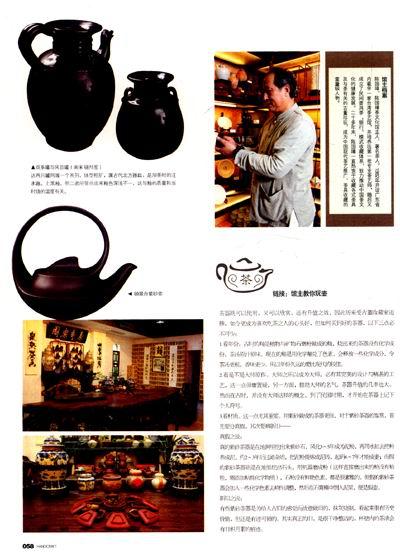 手工纸粽子的做法 - 第3页