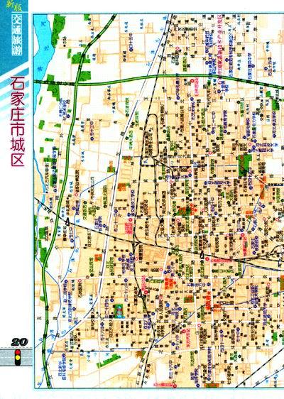 新版中国交通旅游地图册