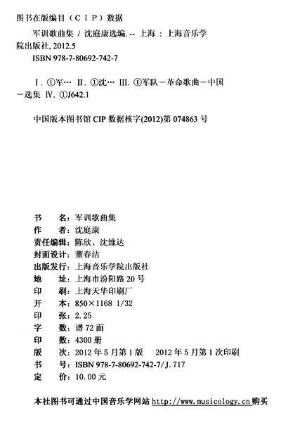 3.大中国 4.红旗颂