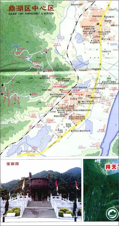 肇庆指南地图