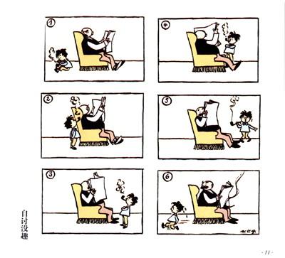 父子情深漫画 封神榜之父子情深 关于父子情深的图片